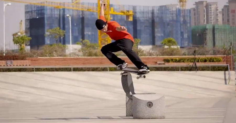 Matt Miller_DC Shoes_Full Part.