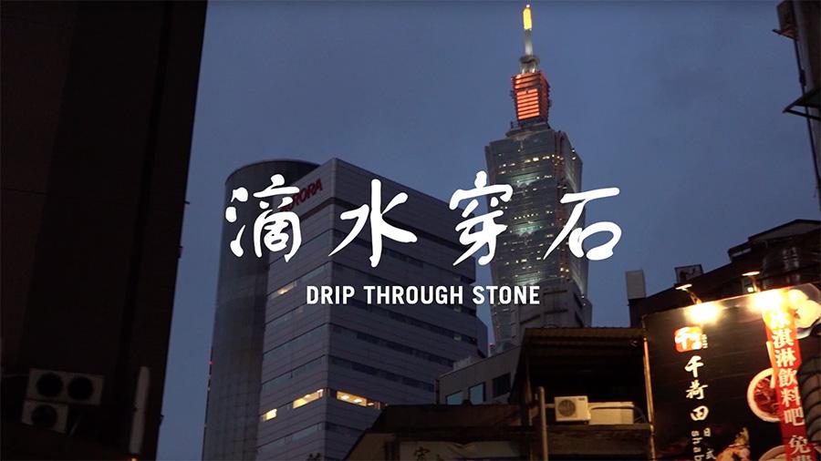 Drip Through Stone